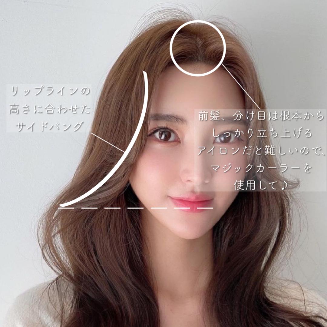 韓国ヘア『ヨシンモリ』解説♡